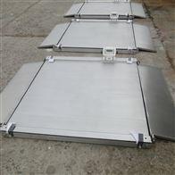 3吨双层超低电子磅秤 3t不锈钢小地磅